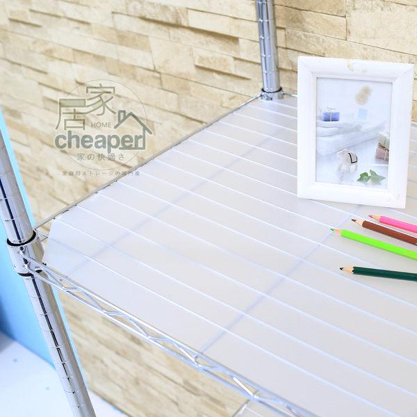 【居家cheaper】層架專用PP板45X60CM-透明白1入/鞋架/行李箱架/衛生紙架/層架鐵架/鞋櫃/衣架