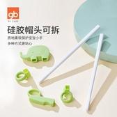 好孩子學習筷兒童練習筷子/筷子安全材質嬰兒餐具訓練筷子【快速出貨】