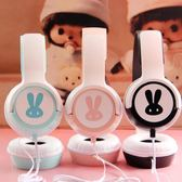 創意卡通兔子耳機頭戴式女學生可愛運動音樂兒童帶耳麥韓國版通用 生活樂事館