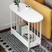 邊櫃 茶幾簡約可移動創意邊幾小戶型沙發邊桌家用客廳簡易小桌子【快速出貨】