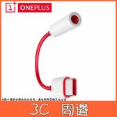 耳機轉接線 Type C 接頭轉 3.5mm音頻線耳機轉接線