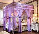 三開門不銹鋼落地宮廷公主風單人1.5米1.8m床雙人家用蚊帳 YL-GTWZ157