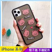 幸運小熊 iPhone SE2 XS Max XR i7 i8 i6 i6s plus 手機殼 透色背板 磨砂防摔 可愛卡通 矽膠軟殼