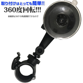 m777 u型固定座高速星光級勁系列行車記錄器支架兩件式快拆環狀固定座組吸盤固定架黑莓姬汽車架
