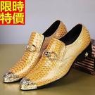 尖頭鞋真皮皮鞋優雅個性-金屬裝飾經典蛇紋低跟男鞋子2色65ai8【巴黎精品】