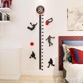 身高貼身高牆貼3d立體男孩臥室牆面畫兒童房床頭裝飾卡通籃球量身高貼紙 多色小屋YXS