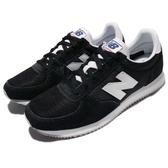 【五折特賣】New Balance 復古慢跑鞋 220 NB 黑 白 麂皮 尼龍 運動鞋 黑白 男鞋 女鞋【ACS】 U220BKD