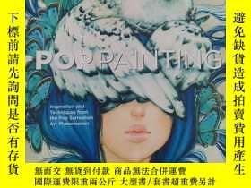 二手書博民逛書店Pop罕見Painting: Inspiration and T