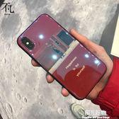 手機殼歐美冷淡風iphone7plus蘋果X八6s六i8p女插畫酒紅色ins同款 一週年慶 全館免運特惠