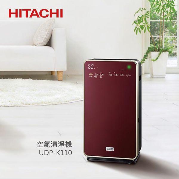 【領卷現折200】HITACHI 日立 UDP-K110 空氣清淨機 日本原裝進口 加濕型 24坪 公司貨