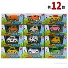 動物卡通迴力車 Q版迷你合金車 003-4/一台入(促50) 汽車模型 兒童玩具-CF137628