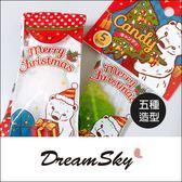 日本XM 聖誕節限定 五連包 棒棒糖 造型棒棒糖 聖誕樹 雪人 薑餅人 DreamSky