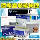 HP Q7582A 黃色 原廠碳粉匣 CP3505/3800
