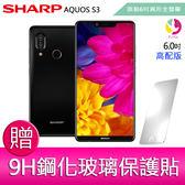 分期0利率 夏普SHARP AQUOS S3 (高配版)   智慧型手機手機    贈『9H鋼化玻璃保護貼*1』