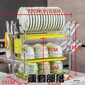 廚房置物架晾洗放瀝水碗架碗柜碗碟碗筷盤刀收納盒餐具架igo 運動部落