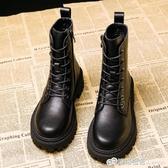 馬丁靴女英倫風新款百搭厚底機車靴春秋單靴網紅短靴女ins潮 雙十一全館免運