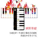 Sony Xperia XA Ultra X Performance F3115 F3215 F8132 F5121 F5122 手機殼 硬殼 鋼琴琴鍵