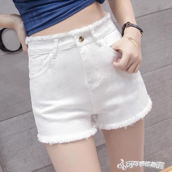 白色高腰牛仔短褲女夏季2020新款外穿寬鬆顯瘦彈力a字闊腿熱褲子 Cocoa