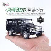 衛士玩具小汽車模型回力合金車模男孩玩具車兒童禮物 千千女鞋YXS
