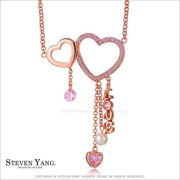 項鍊STEVEN YANG正白K飾「芭比甜心」愛心 三款任選 附鋼鍊