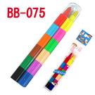 【西瓜籽】 (24組) 湯米寶貝可擦拭胖胖積木彩虹筆 BB-075