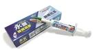 《永豐》蟑螂凝膠 10g〈1入〉品名-瑞德蟑螂凝膠餌劑-1(RUEI DE-1)10公克 台灣製造