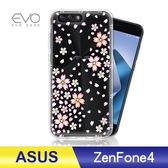 ASUS ZenFone4 ZE554 KL手機殼 奧地利水鑽 立體彩繪 空壓殼 彩鑽 手工貼鑽 防摔殼 - 櫻花