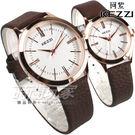 KEZZI珂紫 時尚羅馬設計腕錶 男款 男錶 中性錶 皮革錶帶 咖啡色 KE1338玫咖大 玫瑰金