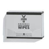 【買一送一】Y.A.S 美鞋神器 鞋類清潔擦拭巾-5片裝