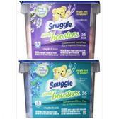 美國 Snuggle 衣物柔軟芳香球-薰衣草香+鳶尾花香(1120g/56顆)
