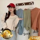 【Stay】韓版復古色系寬鬆短版長袖上衣...