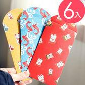 【BlueCat】日式和服迷你招財貓年年有魚珠光紅包袋 (6入)