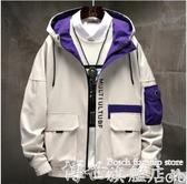 熱賣防風外套工裝外套男士秋冬季加絨加厚保暖防風上衣機能風潮流夾克 博世