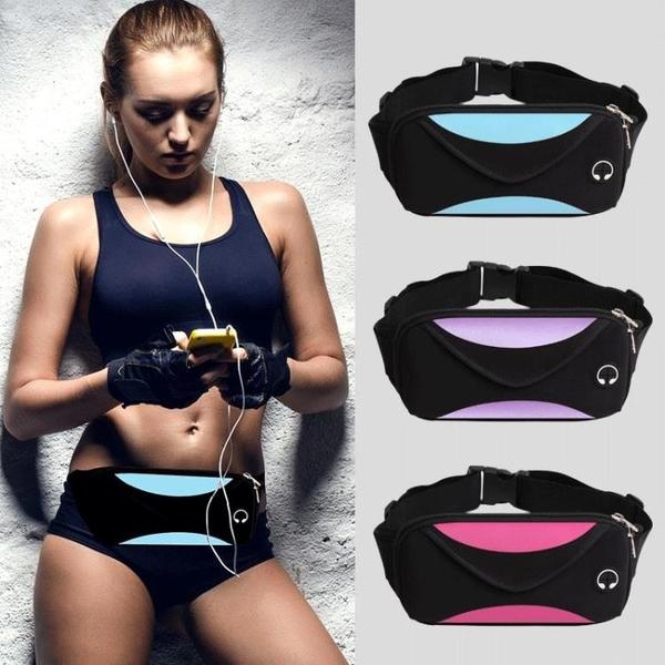 運動腰包男女跑步手機包多功能防水迷你健身裝備包時尚 黛尼時尚精品