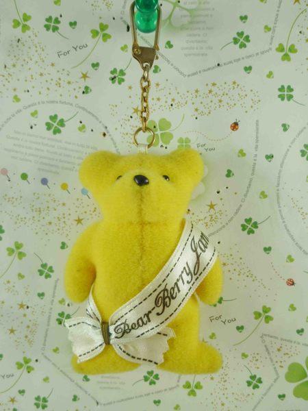 【震撼精品百貨】泰迪熊_Teddy Bear~絨毛鎖圈-黃(白條)