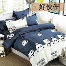 床包 / MIT台灣製造.天鵝絨雙人床包枕套三件組.好伙伴 / 伊柔寢飾