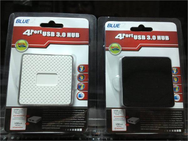 【世明國際】 高速USB3.0 hub集線器 USB3.0一分四 3.0HUB 分線器 USB HUB 4PORT擴展口