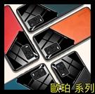 【萌萌噠】歐珀 OPPO A54 (4G) 簡約拼接鏡面皮紋 內置隱形磁吸鐵片 全包防摔軟殼 手機殼 手機套