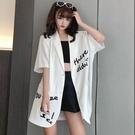 西裝外套女夏季薄款2020新款韓版寬鬆防曬衣中長款短袖西服ins潮 韓國時尚週