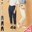VOL904  寬鬆BF男朋友風  基本款單寧/斜紋褲  黑、藍、淺藍、杏黃~4色