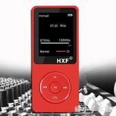 MP3學生英語播放器顯示歌詞自帶內存插卡mp4外放錄音筆華 XW2951【潘小丫女鞋】