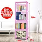 簡易書架落地兒童書櫃置物架學生床頭組合收納宿舍多功能組裝架【米娜小鋪】YTL