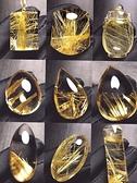 天然水晶發晶鈦晶水滴吊墜貔貅無事牌轉運珠男女款手鏈手鐲擺件