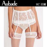 Aubade-貝爾M蕾絲寬版腰夾(珍珠白)新娘款HC