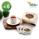 【Anita】南非國寶茶RooibosTea 2.5g*120入(6盒)
