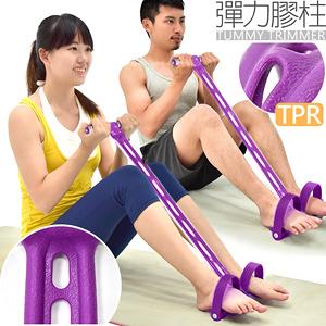 頂級TPR腳踏拉繩拉力器.拉力繩拉力帶彈力繩彈力帶健腹機健腹器擴胸器運動健身器材推薦trx-1