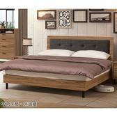【森可家居】亞伯斯6尺床片型床台 8ZX354-6 加大雙人床 木紋質感