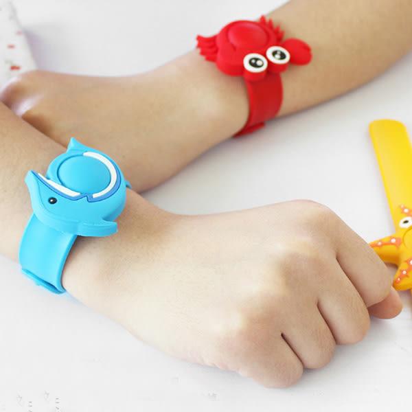【BlueCat】海星海龜螃蟹魚造型防蚊手環