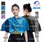 台灣群麗6026雙層化妝洗頭防濕巾[56974]