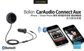 Belkin Bluetooth CarAudio Connect 車用藍芽 音樂通話傳輸器  免運費
